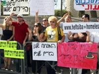 הפגנה שביתה