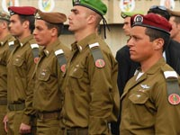 קצינים  קריה חיילים אנשי קבע / צלם: דובר צהל