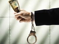 הלבנת הון דין משפט מרמה מכונת כביסה פשע צללית/ צלם: save as