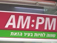 AM:PM  AMPM