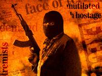 מכללת נתניה - טרוריסט