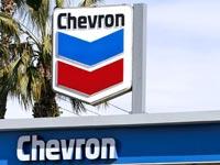 Chevron שברון