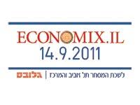 לוגו Economix.il