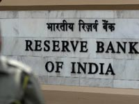 הבנק המרכזי של הודו