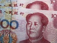 סין 100 יואן