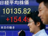ניוזלטר שווקים מתעוררים / צלם: רויטרס