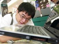 מחשב נייד, אבטחת מידע / צלם בלומברג