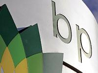 BP, חברה לקידוחי נפט / צלם בלומברג