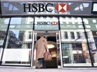 סניף HSBC, לונדון / צלם בלומברג