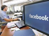 פייסבוק / צלם בלומברג