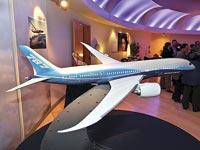 מטוס בואינג 787, תעופה אזרחית / צלם בלומברג