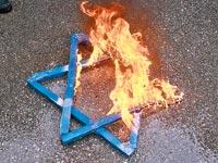 אנטישמיות מגן דוד / צלם: רויטרס
