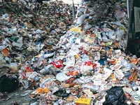 אשפה אריזות איכות הסביבה / צלם: ויז'ואל