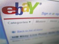 אתר eBay / צלם רויטרס