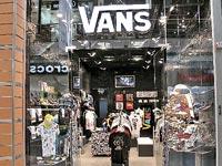 חנות של VANS