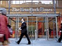מטה ניו יורק טיימס / צלם בלומברג
