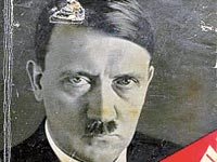 היטלר מיין קאמפף / צלם: יחצ