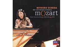 מיצוקו אושידה, מוצרט, קלאסי / צלם יחצ