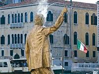 ונציה מוזיאון