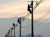 חברת חשמל חברת החשמל  / צלם: רויטרס