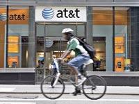 חנות AT&T / צלם בלומברג