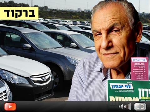 לוי יצחק   / צלם: איל יצהר תמר מצפי