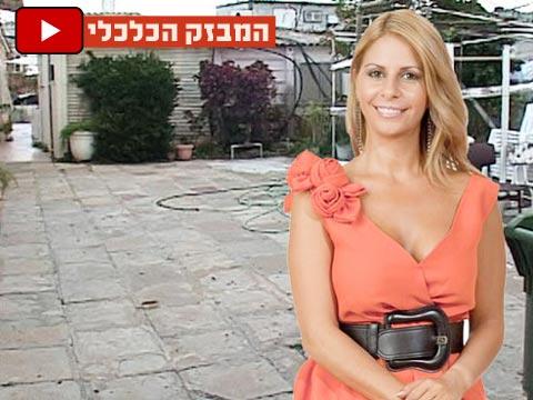 ענבל אור / צלם: יחצ-גורן ליבונצ'יץ' , גלובס TV