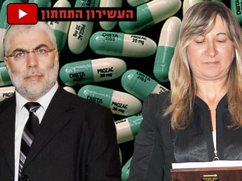 זהבית כהן שלמה בניזרי /  צילום:בן יוסטר - איל יצהר