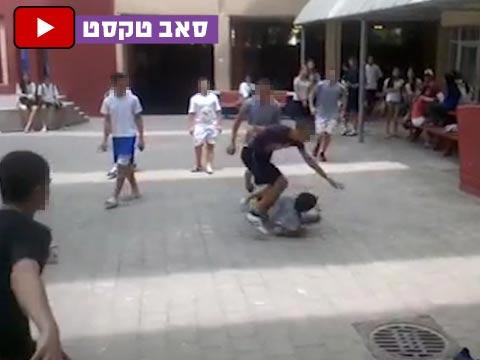 אלימות / צילום: מהוידאו