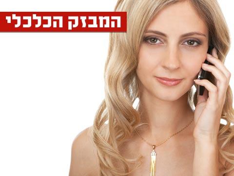 בחורה בטלפון / צילום: thinkstock