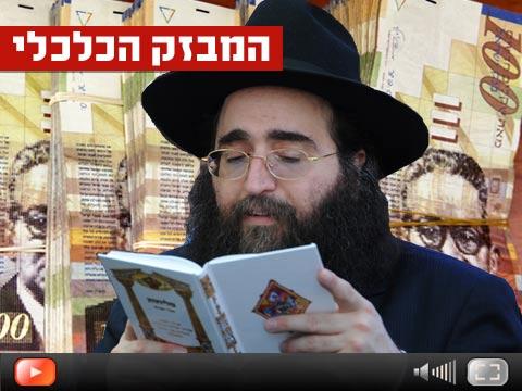 הרב פינטו יאשיהו  / צילום: איל יצהר בלומברג