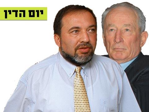 יהודה ויינשטיין  אביגדור ליברמן / צילום: איל יצהר