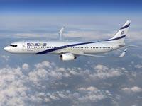 אלעל מטוס בוינג 737 900 / צילום: יחצ