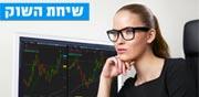 המלצות ששוות לכם כסף: 5 מניות שכדאי לקנות היום