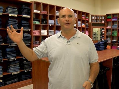 חנות בגדים מידות טובות / צילום: מהוידאו
