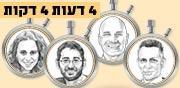 צפו: מאחורי המהלך השערורייתי החדש של רכבת ישראל