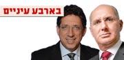 האיש עם התפקיד הכי מלחיץ היום בישראל מדבר