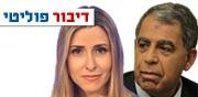 """""""חוק החד מיניים יעבור גם במחיר חזית עם הבית היהודי"""""""