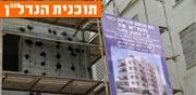 """בוננזה: כך הפכו ערי השרון לבירות התמ""""א 38 בישראל"""