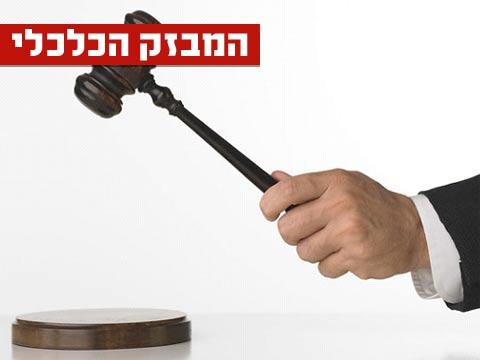 פטיש בית משפט / צילום: thinkstock