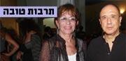 צפו: רבקה מיכאלי, רוני סומק והמלצות חמות לסוף השבוע