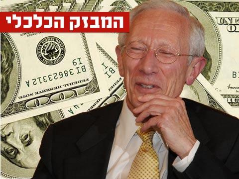 סטנלי פישר דולרים / צלם: thinkstock , איל יצהר