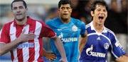 גזפרום, כדורגל, ליגת האלופות באירופה / צילום: וידאו