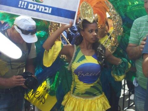 הפגנת רשות השידור ברזיל סטייל / צילום: באדיבות דוברות ההסתדרות