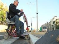 אי תנועה לא נגיש לנכים, אילן גילאון / צילום: מהוידאו