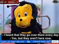 תוכנית ילדים טלוויזיה חמאס/ צילום: מהוידאו