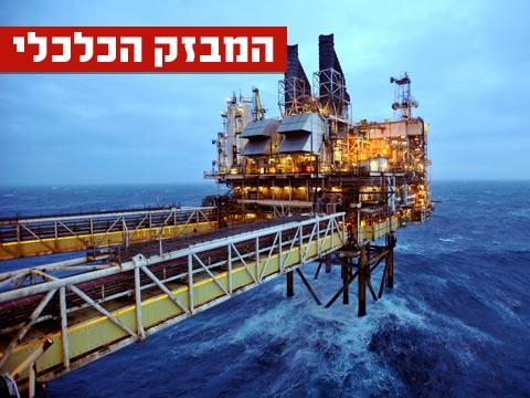 מבזק קידוח נפט כללי / צילום: רויטרס