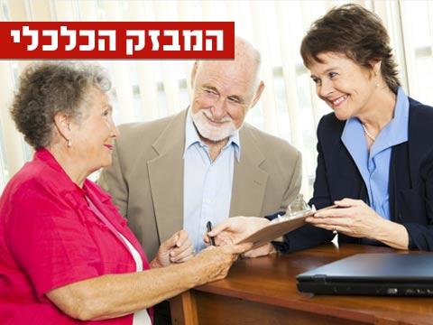 מבזק- קשישים חותמים על חוזה / צילום: שאטרסטוק