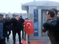 """ארגון שמאל תורכי בארה""""ב, טורקיה / צילום: וידאו"""