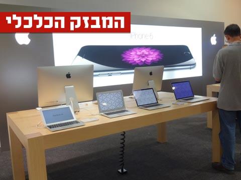 """מבזק החנות הראשונה של אפל בישראל, נתב""""ג, מחשבים, סמארטפונים / צילום: צחי הופמן"""